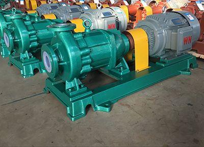Fluoroplastic magnetic drive pump-CQB-FA